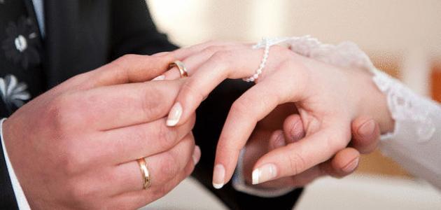 الزواج من سوري
