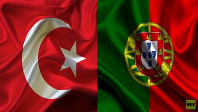 تركيا و البرتغال