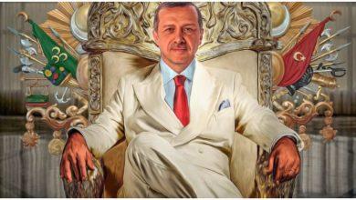 السلطان اردوغان