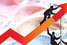 نمو الاقتصاد التركي في 2017 يخيّب توقعات المؤسسات الدولية