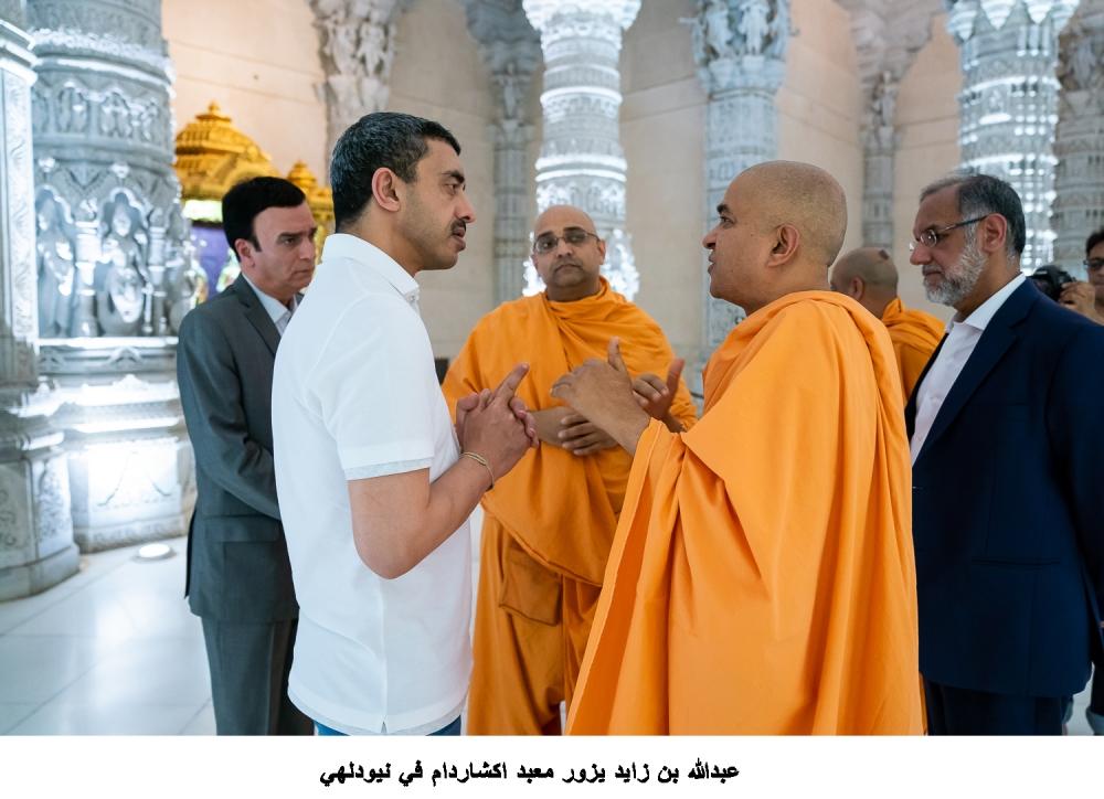 عبد الله بن زايد يزور معبد هندوسي 2