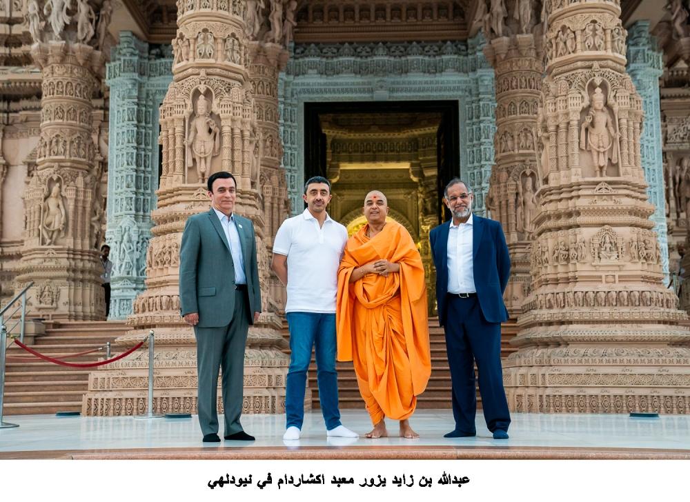 عبد الله بن زايد يزور معبد هندوسي 3