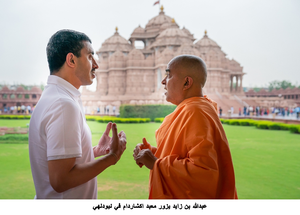 عبد الله بن زايد يزور معبد هندوسي 4