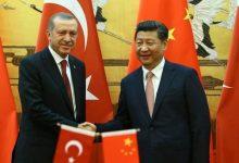 تركيا و الصين