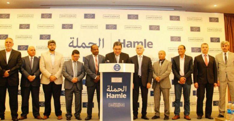 رجال أعمال عرب