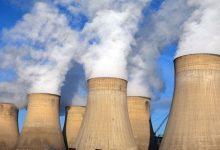محطة أكويو النووية