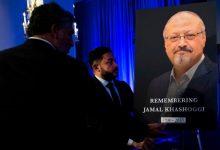 جمال خاشقجي
