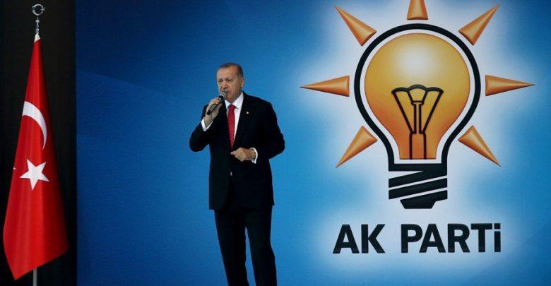 أردوغان حزب العدالة و التنمية