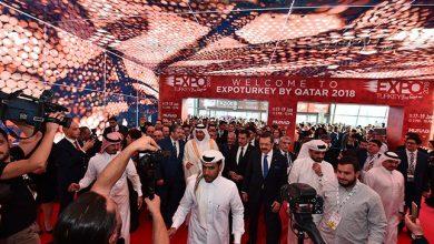 إكسبو تركيا في قطر