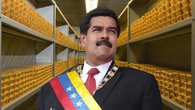 ذهب فنزويلا