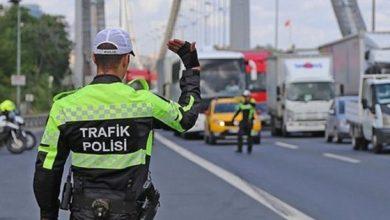 شرطي مرور تركي