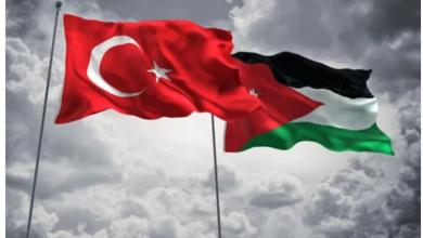 تركيا و الأردن