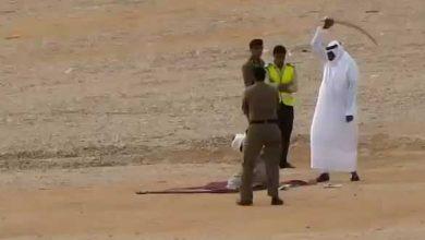 إعدان رجل في السعودية
