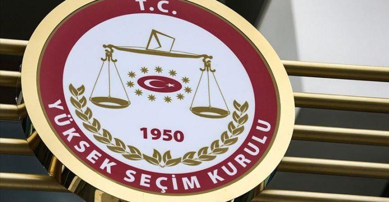 لجنة الانتخابات التركية