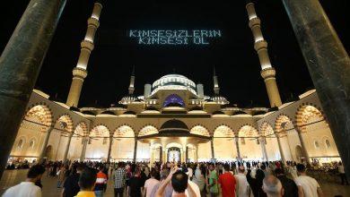 محيا إسطنبول