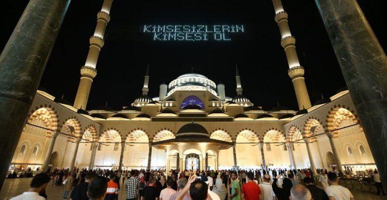 السياحة الحلال لهذه الأسباب دولة تركيا وجهة مفضلة للعرب والمسلمين %D9%85%D8%AD%D9%8A%D8%A7-%D8%A5%D8%B3%D8%B7%D9%86%D8%A8%D9%88%D9%84-780x405