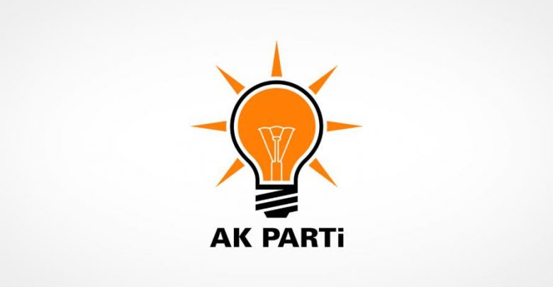 حزب العدالة و التنمية تركيا