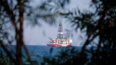 سفينة محمد الفاتح النفط