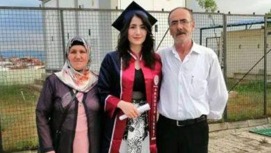 شابة تركية