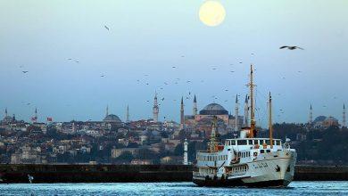 ولاية إسطنبول