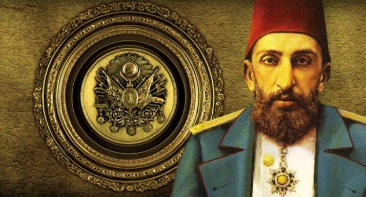 السلطان عبد الحميد الثاني