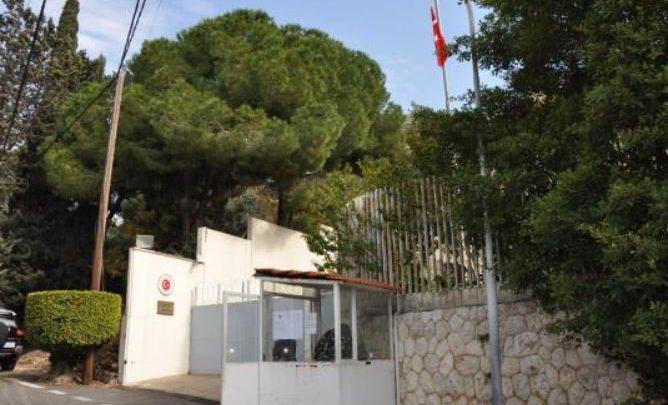 السفارة التركية في لبنان