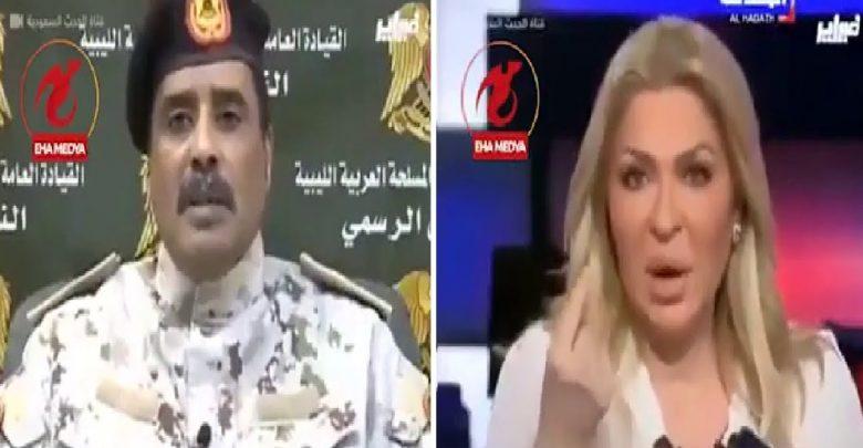 ليبيا و العربية